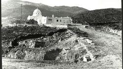 «Από τον κόσμο του Ομήρου. Τήνος και Κυκλάδες στη Μυκηναϊκή εποχή»στο Μουσείο