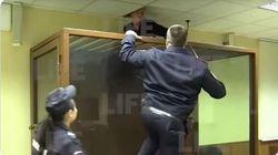 Ρωσία: Κατηγορούμενος προσπάθησε να αποδράσει από το ταβάνι την ώρα της δίκης