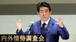 「桜を見る会」に「国会審議の時間が割かれている」 安倍首相、講演で発言