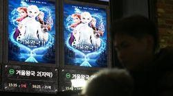 '겨울왕국2'가 역대 외화 흥행 4위에