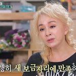 박해미가 '빚 청산'을 위해 이사한 월세집을