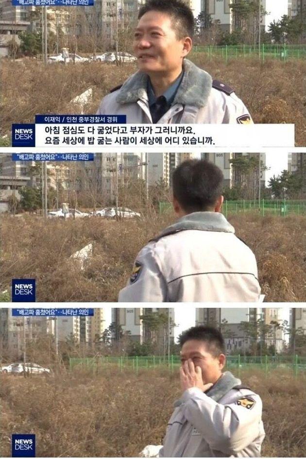 MBC뉴스 보도화면