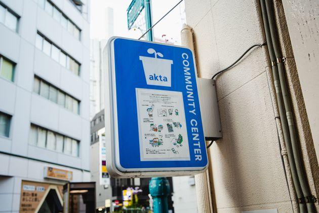 「日本がやらないといけないのは検査の普及」新宿二丁目でHIV検査キットを配り続けて分かったこと