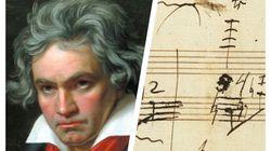 """ベートーベンが『第九』と同時に作っていた""""幻の交響曲10番""""をAIが完成させる?生誕250年の節目で"""