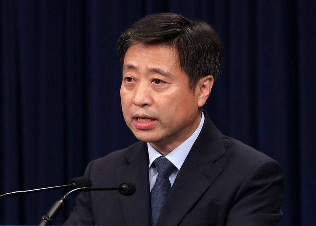 청와대가 '유재수 비리 특감 때 확인' 검찰 발표에