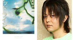 千葉雅也さん「デッドライン」が芥川賞候補。直木賞の候補作も発表