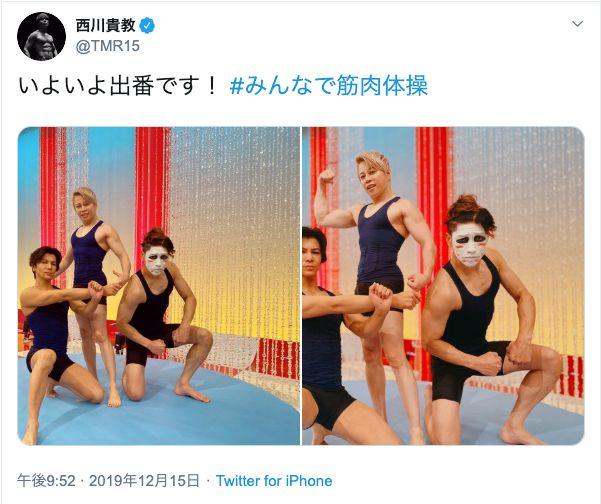 西川貴教さんのツイートより、スクリーンショット