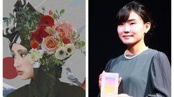 「LINEジャーナリズム賞」にハフポスト日本版の記事「東京の街で『ヒジャブ』の彼女がクリエーターとして生きる理由」