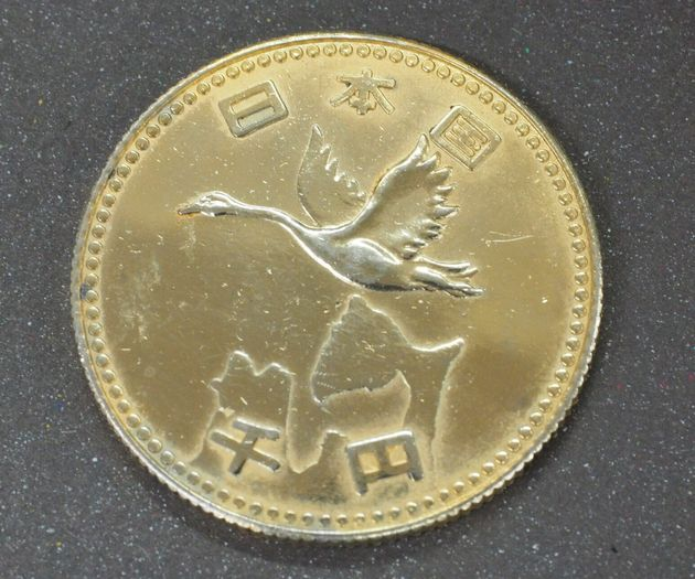 「日本国 千円」と刻印された謎のメダル