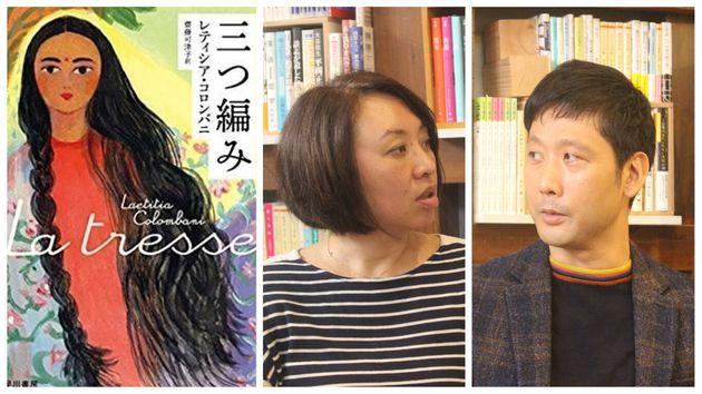 男女間の対立ではなく、社会システムの問題。フランスで100万部突破、フェミニズム小説『三つ編み』から日本を考える