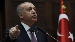«Καμπανάκι» στην Τουρκία για το ξέπλυμα χρήματος και τη χρηματοδότηση της
