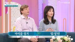 아나운서 출신 배우 임성민이 '기러기 부부'가 된