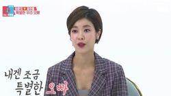 이윤지가 '동상이몽'서 조금 특별한 3살 위 오빠를 공개했다