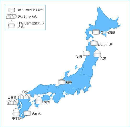 むつ小川原国家石油備蓄基地の位置(JOGMECの公式サイトより)