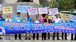 일제강점기 일본인 명의 귀속의심 재산 전수 조사가