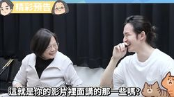 차이잉원 총통으로 부른 대만 유튜버의 웨이보 계정이