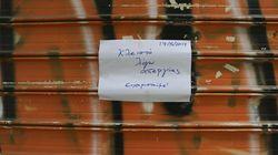 Κραυγή απόγνωσης των εμπόρων της Αθήνας κατά των απεργιών: «Να μπουν