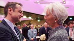 Συνάντηση Μητσοτάκη-Λαγκάρντ: Θετική για τα ομόλογα η πρόεδρος της