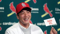 김광현이 MLB 세인트루이스와 2년 800만 달러에