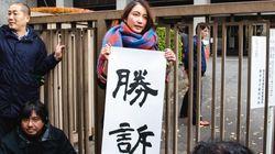 山口敬之さんの判決を受けて、元所属先のTBS「誠に遺憾」とコメント 伊藤詩織さんの裁判