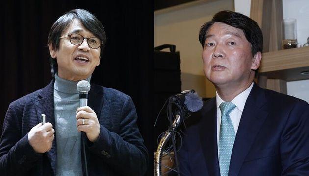유시민 이사장(왼쪽), 안철수 전