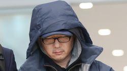 도피 21년 만에 붙잡힌 정태수 아들이 법정에