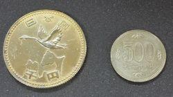 아무도 모르는 일본 1000엔 동전의 미스터리에서 부동산 사기의 냄새가