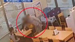 마트서 우유 훔친 아버지에게 현금봉투 준 '회색 옷 남성'