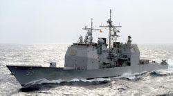 USS Leyte Gulf: Ποιο είναι το πολεμικό πλοίο του αμερικανικού ναυτικού που επισκέπτεται τον