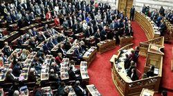 Υπερψηφίστηκε με 158 «ναι» ο Προϋπολογισμός του