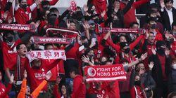 홍콩 축구 팬들이 중국 국가 흘러나오자 보인