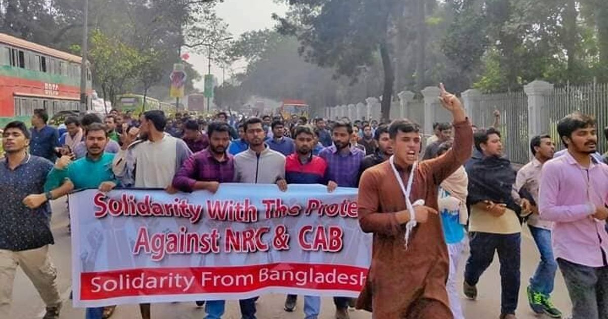 Students In Bangladesh Protest In Solidarity With Jamia Millia ...