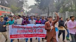 Students In Bangladesh Protest In Solidarity With Jamia Millia Islamia And