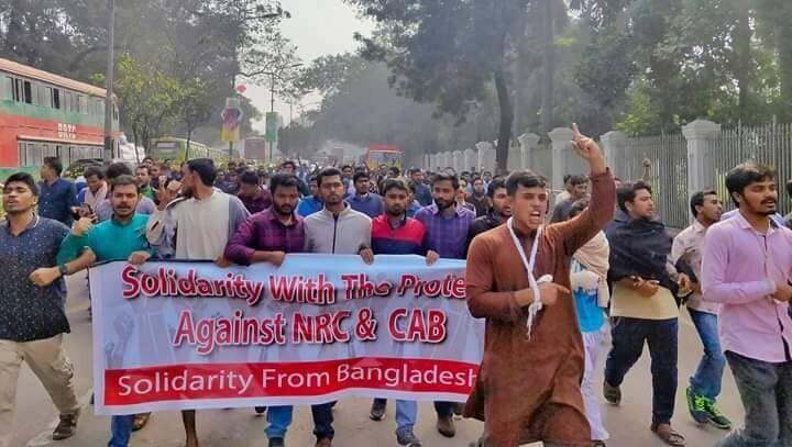 Students from Dhaka University protest in solidarity with Jamia Millia Islamia University.