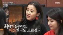 박은혜는 인생 최대의 실수가 이혼일지도 모른다고 했다