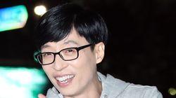 유재석이 '무한도전' 출연자 성추행 의혹에 대해 한