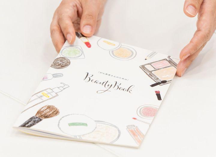 2019年10月に刷新された「Beauty Book」。メイクアドバイスは全国のパーフェクトカバー取り扱い店でも受けられる