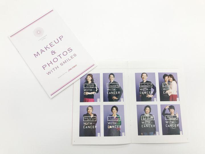 がんになっても、いきいきと笑顔で生きる人たちがいることを伝える「LAVENDER RING」の「MAKEUP & PHOTOS WITH SMILES」。がんサバイバーたちがプロのヘアメイクを受けた後、資生堂のフォトグラファーによる撮影。自分だけのポスターに