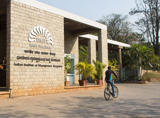 Entrance to the campus of the Indian Institute of Management in Bangalore. Established in 1973, the Bangalore...