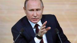 Πούτιν: «Φτιαχτή» η υπόθεση που οδήγησε στην παραπομπή του Τραμπ σε