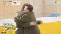 윤정수가 '연애의 맛'에서 만난 김현진과 연애를 시작했다