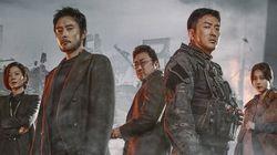 '백두산'이 개봉 첫날 관객 45만명을