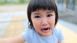 保育園の一次申込み、落ちたらどうする?#保育園落ちた
