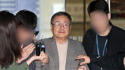 김준기 전 동부그룹 회장이 '가사도우미 성폭행 혐의'를