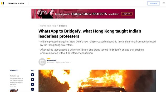 CAA Protests: How Foreign Media Reported The Mobile Internet Shutdown In