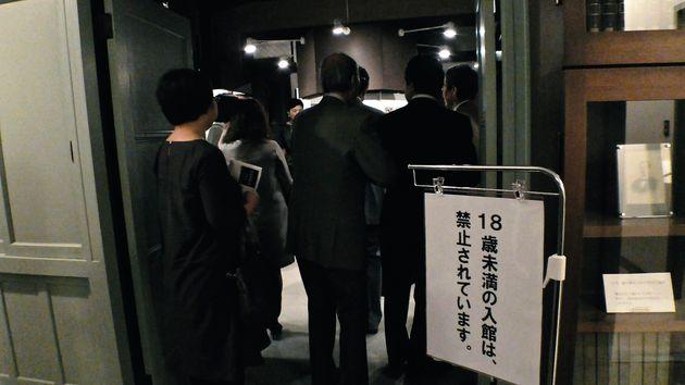「永青文庫」で開催された「春画展」は18歳未満の入場禁止だった
