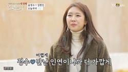'연애의 맛' 측이 김현진 이력 관련 보도에 입장을