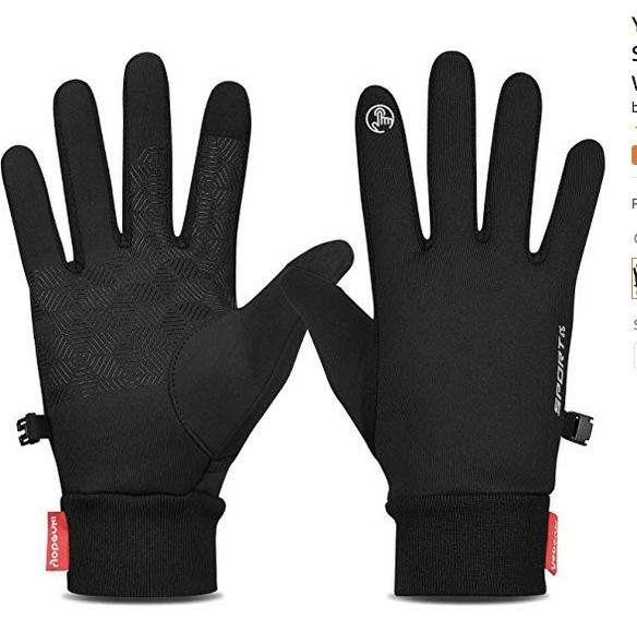 "<a href=""https://amzn.to/34GleZ1"" target=""_blank"" rel=""noopener noreferrer"">Yobenki Winter Gloves, Amazon</a>, &pound;13.99 &nbsp;"