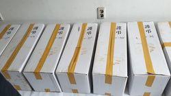 '실종자 가족 혈액 샘플' 광주교도소 40구 유골의 정체를 밝힐