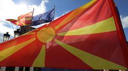 Ερευνα ΕΛΙΑΜΕΠ για την συνεργασία Ελλάδας- Βόρειας Μακεδονίας: «Μετεξεταστέοι» σε πολλούς